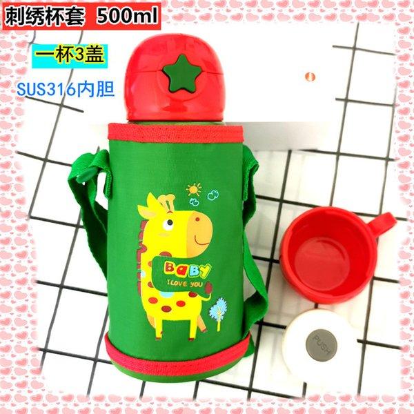 green_500ml