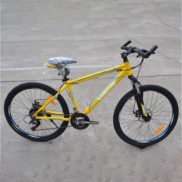yellow 26*17(165-175cm)