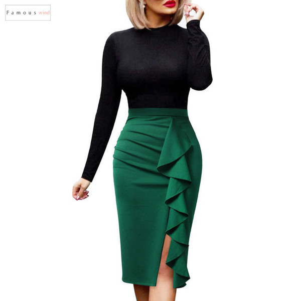 skirt womens elegant ruched ruffle high waist split work business slit cocktail party fitted stretch bodycon pencil 1007, Black