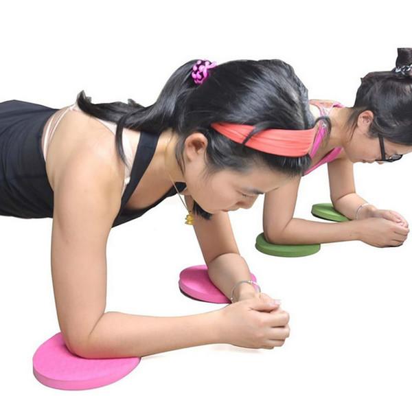 Yoga Mats Confezione da 2 Plank allenamento Knee Pad Cuscino rotondo Schiuma Yoga Eliminare ginocchio polso Elbow Pain Esercizio Mats