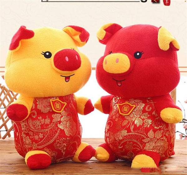 Plush Pig Mascot Toy New Year Cute Blessing Pigs Doll Stuffed Animals Gift For Kids 25cm