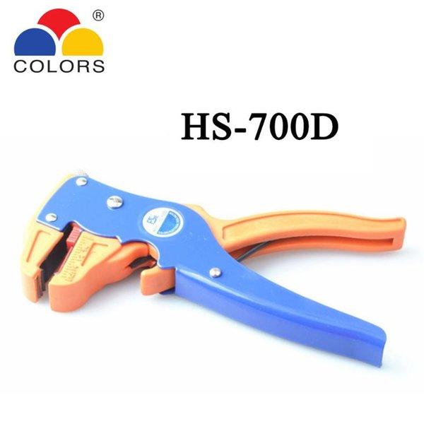 HS-700D