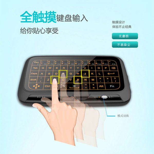 Smart2019 Noctilucent + H18 Mini teclado inalámbrico Air Mouse The Flying Hamster Touch Plate