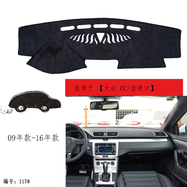 TOMMIA Dashboard CC 09-16 Pad Cover Dash Mat Anti-Sun Velvet Instrument