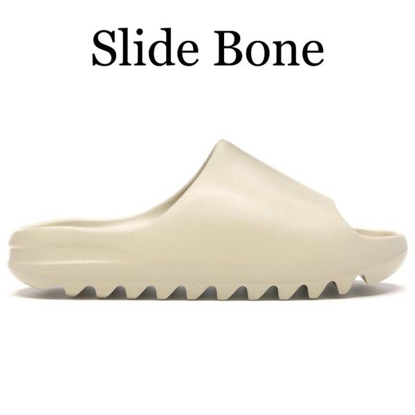 슬라이드 뼈