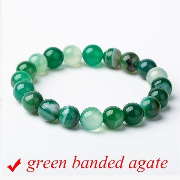 зеленый полосатый агат