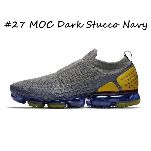 #27 MOC темная штукатурка темно-синий 40-45