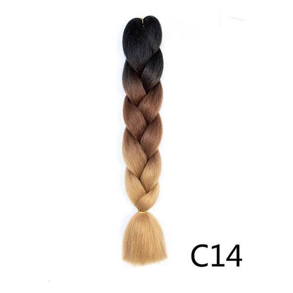 색 C14