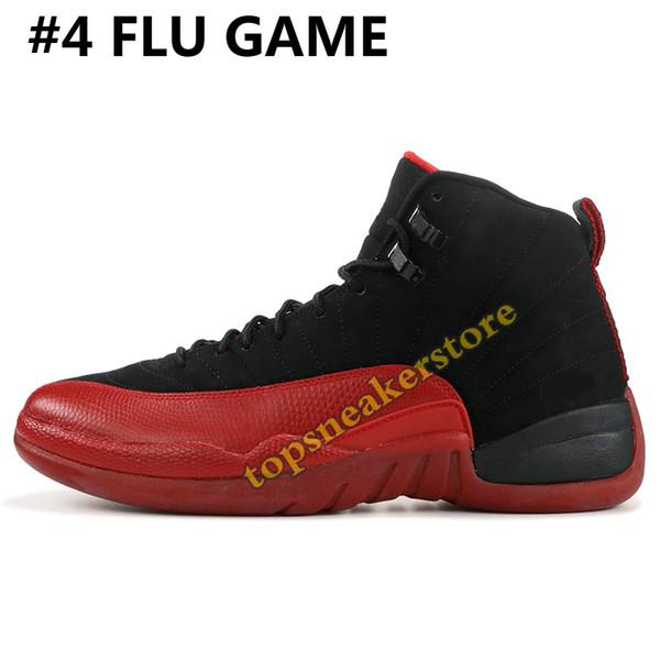 # 4 FLU GAME