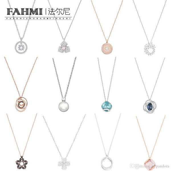 FAHMI Exquisite Rose Star Four-leaf Clover Orchid Rotating Crystal Leaf Pearl Rose Gold Pendant Necklace Women Clavicle Chain VIZA Tricia