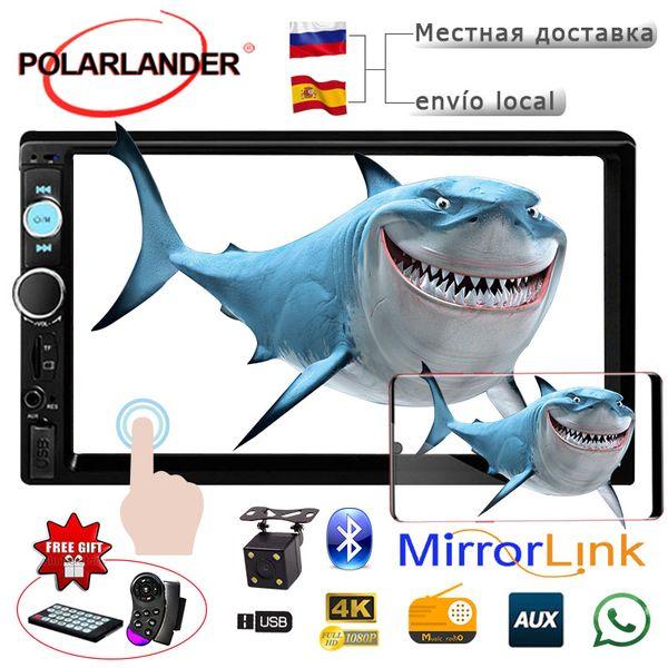 7-дюймовый HD сенсорный экран автомобиля MP4 MP5-плеер Handsfree TFT зеркало Ссылка Car Audio Video FM USB TF AUX IN Bluetooth 2 DIN Зеркало Link