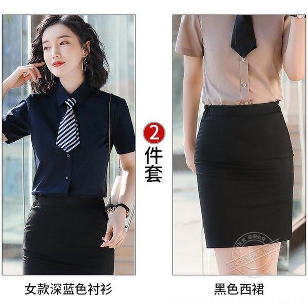 Camicia blu scuro per le donne 218 + Skirt 70