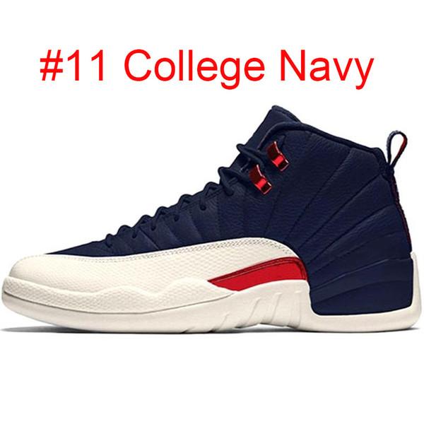11 колледж военно-морского флота
