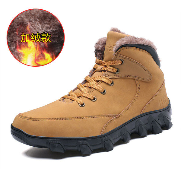 Compre Botas De Nieve De Invierno Para Hombres Sycatree Zapatos Para Hombre Con Pieles Antideslizantes Senderismo Turismo De Montaña Zapatillas De