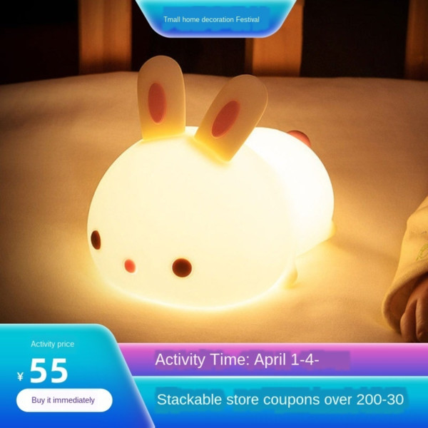 top popular Rabbit silicone night lamp bedroom Silicone bedside table bedside baby nursing eye protection sleep in children's room table lamp 2021