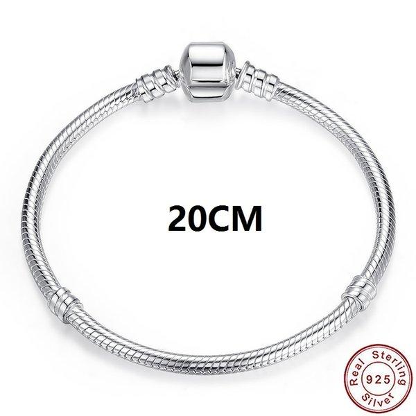 20cm S902