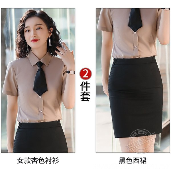 Shirt Albicocca per le donne 207 + Skirt 7010