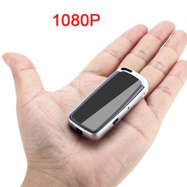 الفضة 1080P