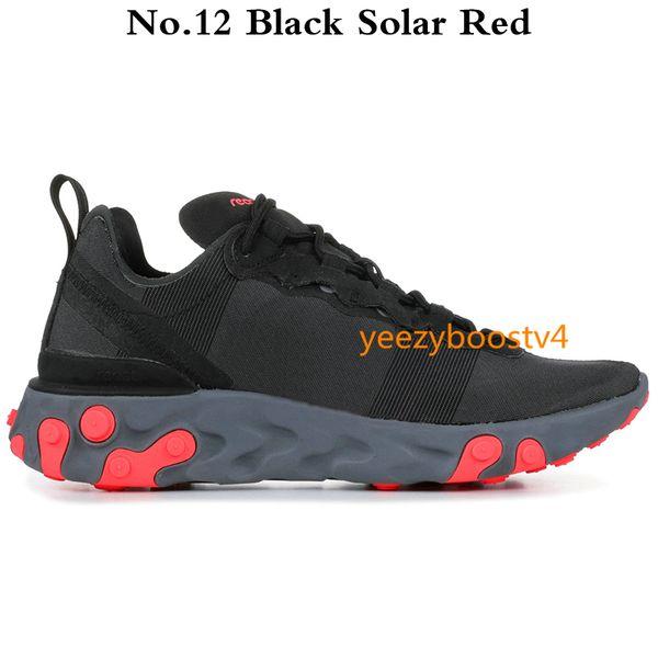 No.12 Negro Solar Rojo
