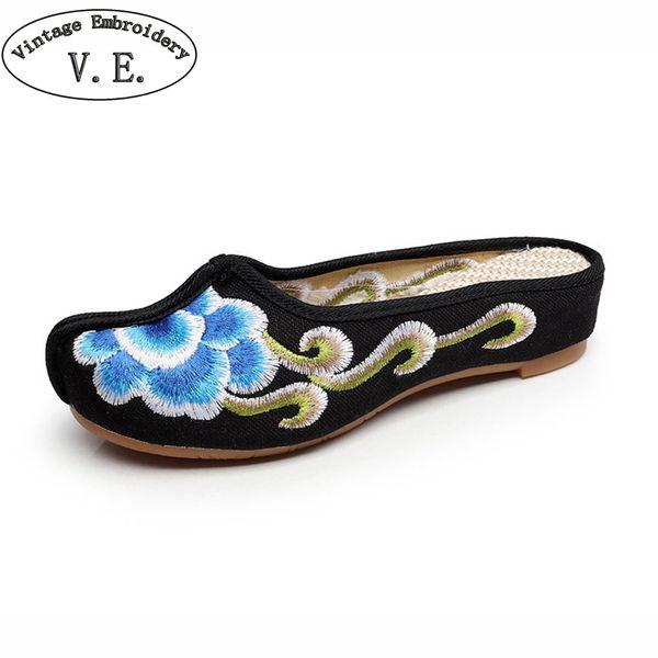 Vintage Embroidery Women Slippers Elegant Ladies Ethnic Cloth Mules Shoes Chinese Style Flat Slides Woman Sandalia Feminina