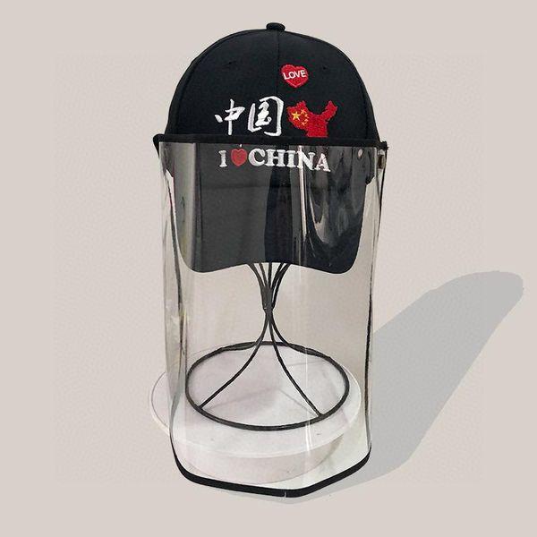 Cina1