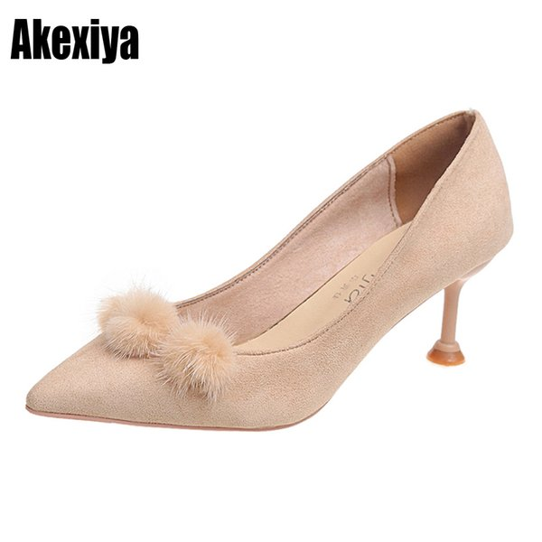 86a4e40d0a308 Designer Dress Shoes 2019 Star style women pumps Sexy pointed toe Faux suede  Furry high heels