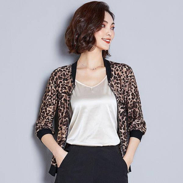 Леопардовый Хаки