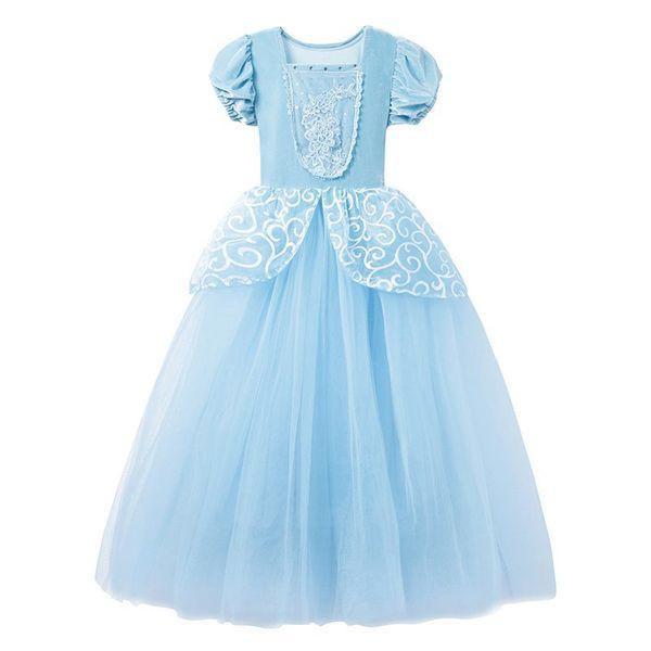 신데렐라 드레스
