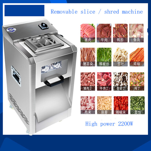 2200W Meat slicer Commercial slicer Household cutting machine Fully automatic Electric pork wire machine
