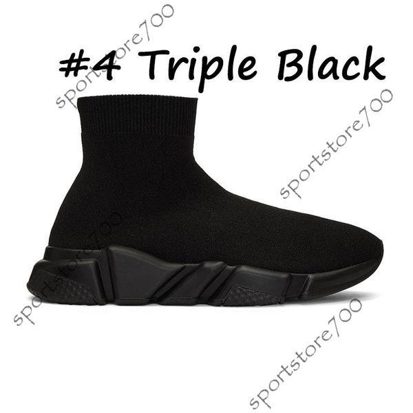 # 4 الثلاثي الأسود