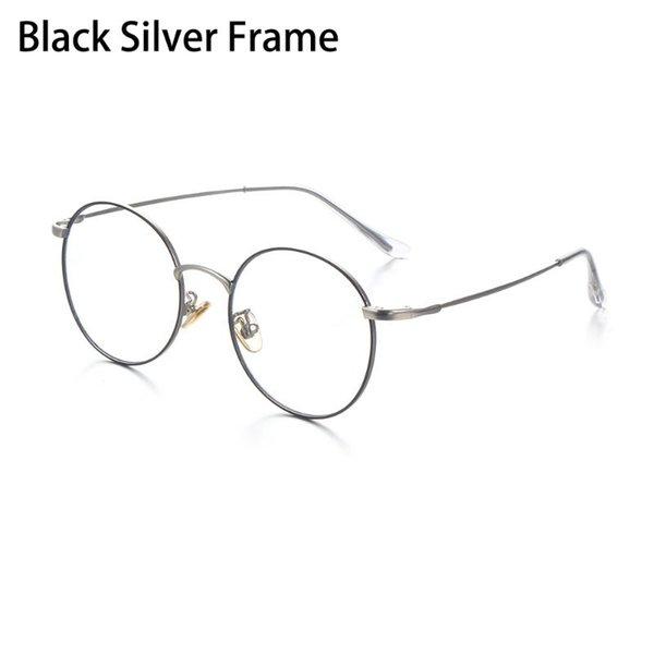 Black Silver Frame