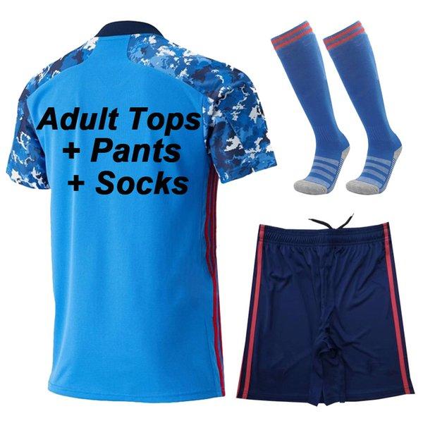 Home Adult Suit + Socks