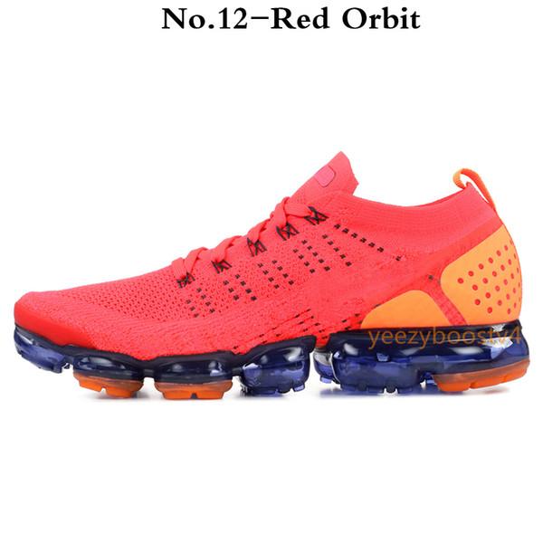No.12-Orbite Rouge