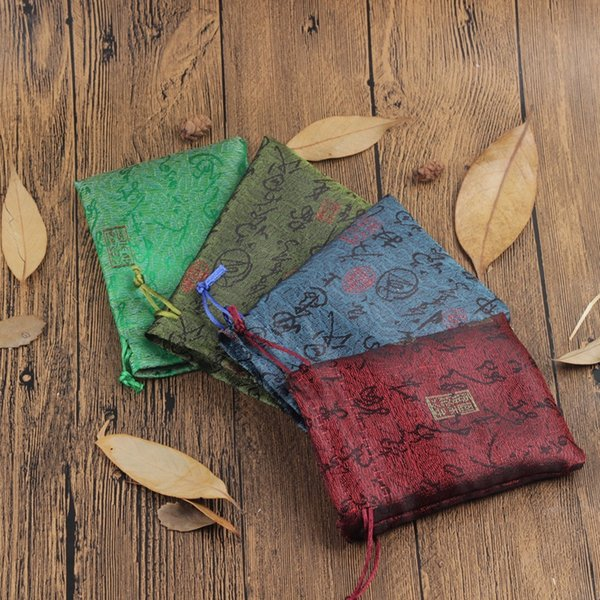 Chinese Style Small Gift Pouch Bags Buddha Beads Bag Brocade Package Bags for Jewelry