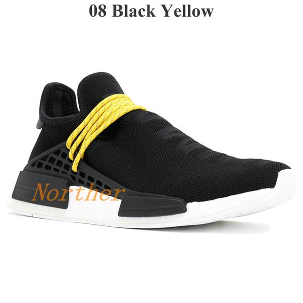 08 Schwarzes Gelb