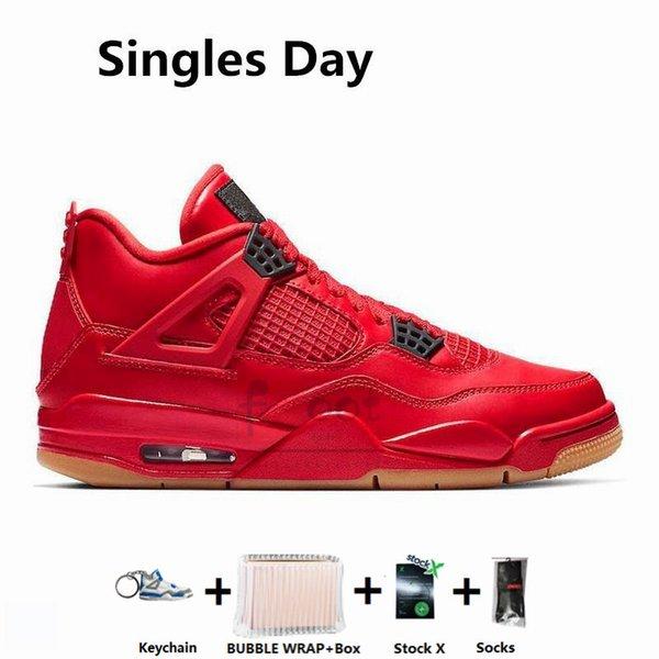 Día Singles