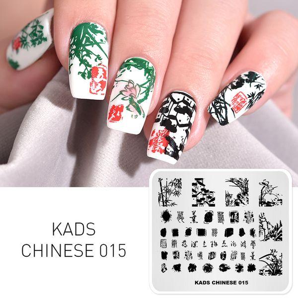 KADS Nueva Imagen de Belleza Placas de Estampado de Arte de Uñas 7 * 8 cm Plantilla de Estampado de Estampado de Estampado de Impresión de Arte de Uñas Para Herramienta de Estampado de Esmalte