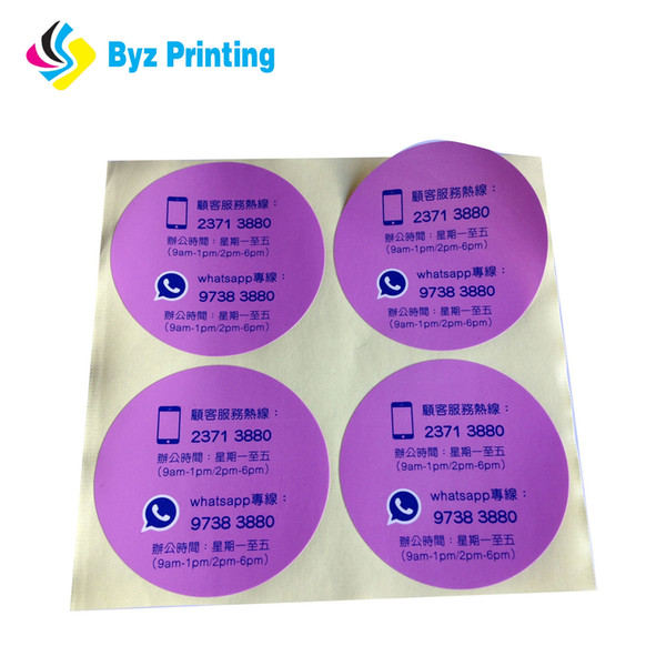 Top quality custom round paper logo label sticker, colored seal sticker printing, circular logo sticker roll