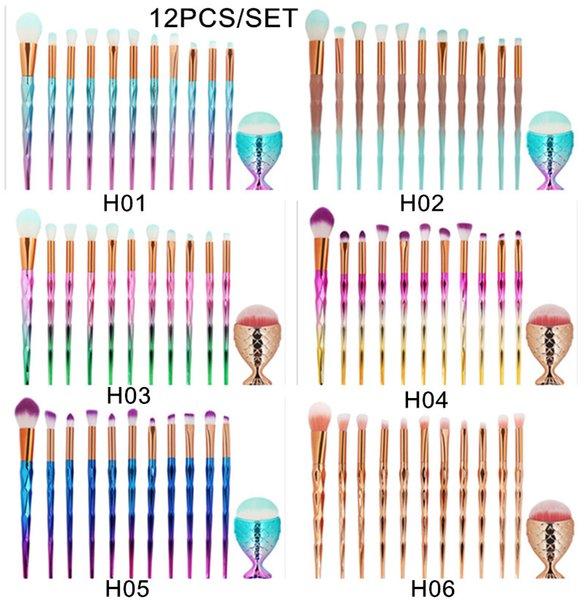 H 12PCS/SET