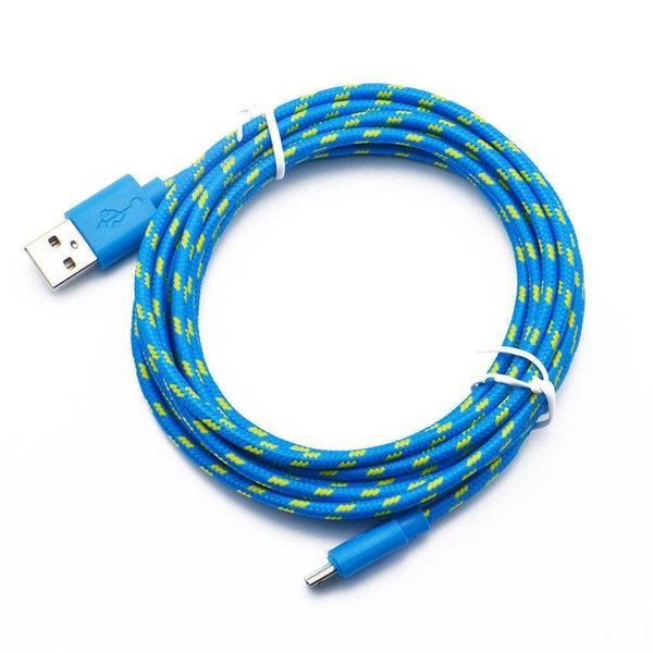 الأزرق مايكرو USB