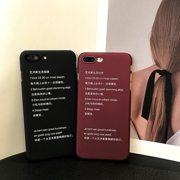 Great Artists Phone Cases Couple Unisex For Iphone Xs Max PC Half Pack Hard Cell Phone Case For Iphone 6 7 8 Plus