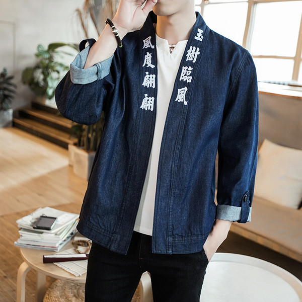 2019 New Mens Kimono Japanese Clothes Streetwear Casual Kimonos Jackets Harajuku Japan Style Printed Cardigan Chinese Outwear