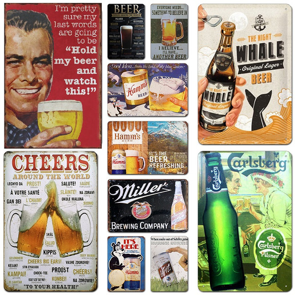 ITS LADIES NIGHT Metal Picture Plaque Retro Style PUB//BAR//TIN//BEER//DRINK//ALE