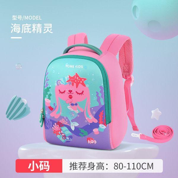 Blu Pinkxyc205575d