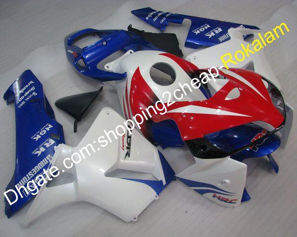 ABS Bodywork Cowling Kit For Honda CBR600RR F5 2005 2006 CBR CBR600 600RR RR HRC Red Blue White Black Fairing (Injection molding)