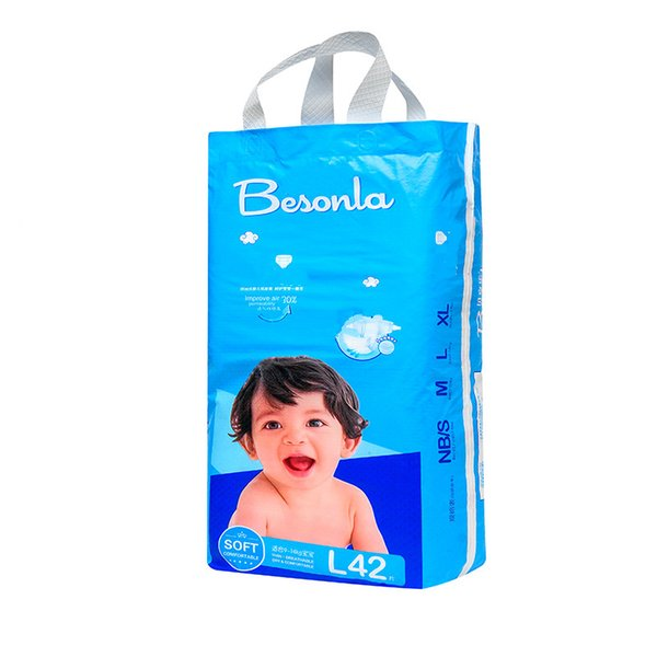 Beyle diaper Baby ultra-thin double core 3D suspension dry breathable hardcover diaper