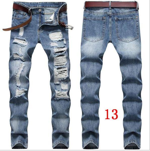 стиль 13