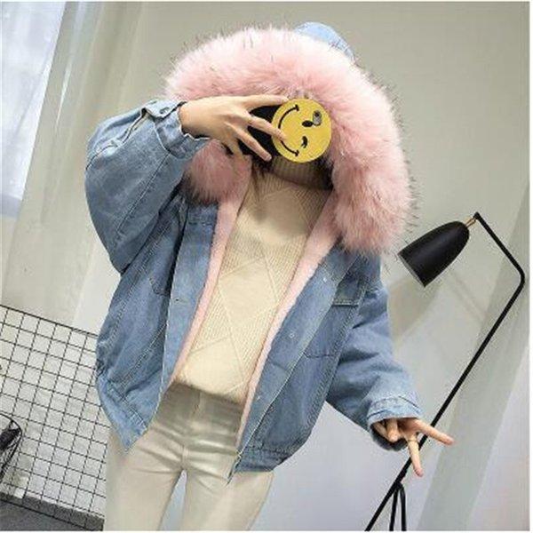 Розово-L