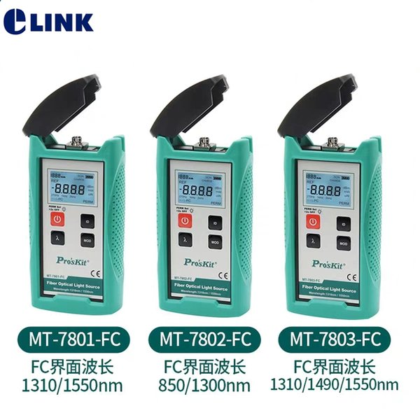 Pro'skit fiber optic Light Source MT-7801(1310/1550nm) MT-7802(850/1300nm) MT-7803(1310/1490/1550nm) without battery