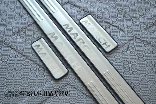 100% High quality stainless steel scuff plate door sill 4pcs/set car accessories for 2010 2011 2012 2013 NISSAN MARCH